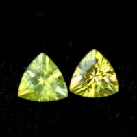 Canary Yellow Tourmaline