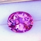 Cuprian Purple pink Tourmaline